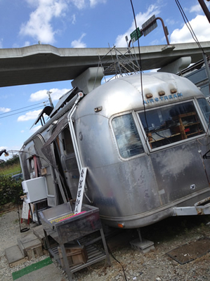 Hontenairstream